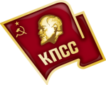 russian party member pin